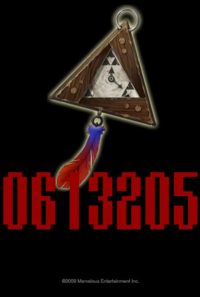 Mysterious Triforce Zelda Coundown?