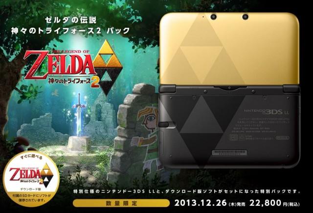 Japanese Golden Zelda 3DS XL
