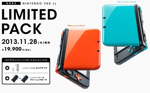 Japanese Orange and Turqoise 3DS